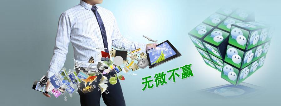 准度微信营销_思维导图