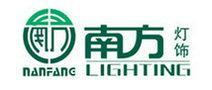 南方朗力灯饰电器有限公司