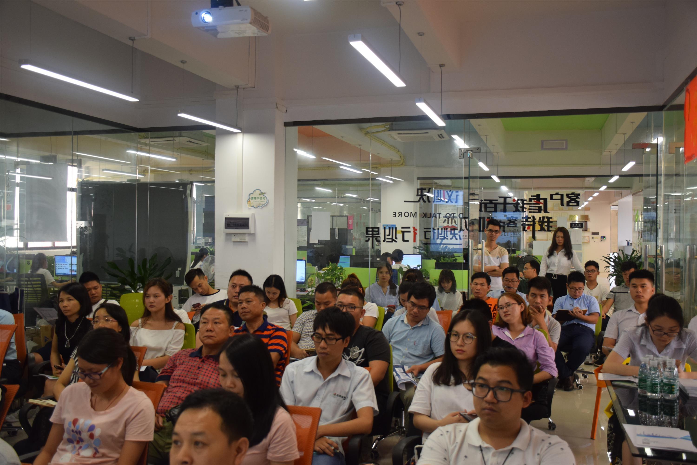 热烈祝贺准度科技首届免费网络推广技能培训成功举办!